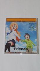 今日の5の2 OP オープニング主題歌 ニセモノ Friends 小林ゆう 下田麻美