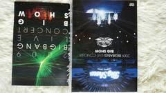 BIGBANG★BIGSHOW2009 DVD2枚組 タラちゃんジヨン♡