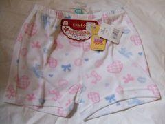 スパッツ一分丈パンツ白ピンク120フリースあったか子供女児