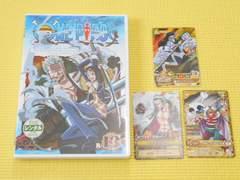 DVD★ワンピース 1th SEASON PIECE.13 レンタル用