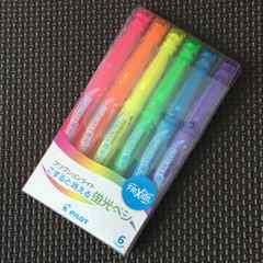 こすると消える蛍光ペン フリクションライト 6色セット 新品