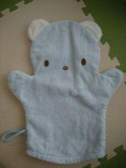 ファミリア 赤ちゃんの体洗い
