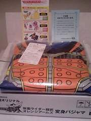 懸賞当選☆丸美屋*仮面ライダー鎧武*オレンジアームズ変身パジャマ♪110�p