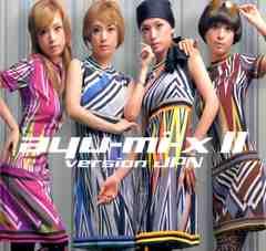 浜崎あゆみ「ayu-mix 2 version JPN」限定2枚組アナログ盤