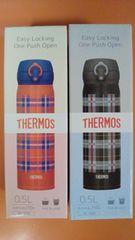 【サーモス】真空断熱ケータイマグ0.5Lチェック柄2種類セット