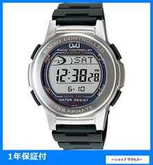 新品 即買い■シチズン 電波ソーラー 腕時計 MHS5-300 ブラック