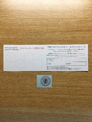 ジルスチュアート バースジェムグロス キャンペーン台紙&シール