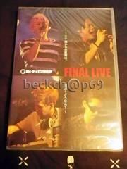 新品未開封『Hi-Fi CAMP FINAL LIVE (1500枚限定DVD)』即決