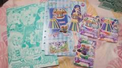アイカツ☆ブランドコレクション4☆新品☆ボヘミアンスカイ☆カード3枚