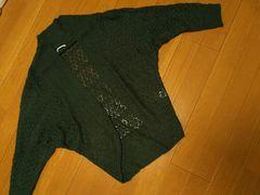Mサイズ/ニットカーデ ドルマン羽織り/グリーン