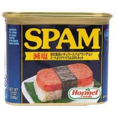 送料510円★減塩 スパムポーク 9缶セット★沖縄缶詰