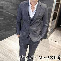 メンズ 3点セット ビジネススーツ 宴会仕事用 カジュアルMXZ21