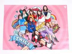 TWICE candy pop タワーレコード ポスター