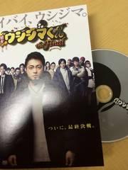 日本製正規版 映画-闇金ウシジマくん the Final Blu-ray山田孝之