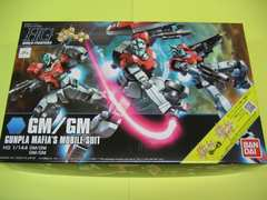 HG 1/144 HGBF-059 GM/GM(ジムジム) ガンダムビルドファイターズ GMの逆襲