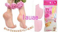 かかとつるつるソックス2枚入★足裏フットケア保湿乾燥肌ひび割れ角質靴下