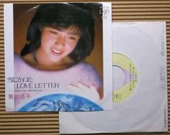 [EPレコード] 雪にかいた LOVE LETTER 菊池桃子