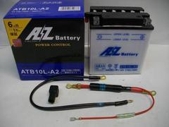 (901)GSX250Eザリ新品高始動性能バッテリーセット