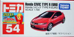 絶版トミカ54 HondaシビックTYPE R EURO