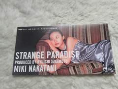 CDs 中谷美紀 ストレンジパラダイス 伊藤園お〜いお茶CM曲 '96/7