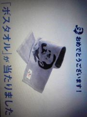 (送料込)サントリーBOSS自販機限定キャンペーン当選品 タオル2枚