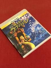 【即決】ディズニー「塔の上のラプンツェル」(※DVDのみ)