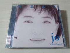大塚純子CD「ニートNEAT」(「先生のお気にいり!」主題歌)廃盤●
