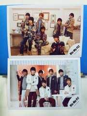 【Kis-My-Ft2】☆《公式写真》☆2枚セット☆集合☆