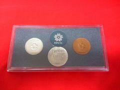 送込・大阪万博EXPO 70・記念メダル3種類・ケース入り