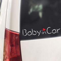 Baby in Car ハート付(B)/ステッカー(白)ベビーインカー