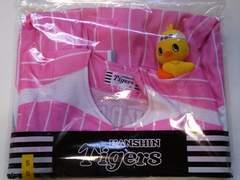 当選品◆肩のリひよこちゃんのタイガース熱烈応援ユニフォーム ピンク◆Sサイズ