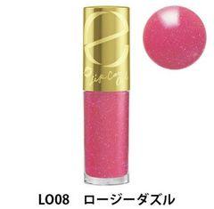 限定¥1512新品☆リップケアオイル/ロージーダズル