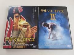 中古DVD2本 テルマエロマエ 阿部寛 上戸彩 レンタル品