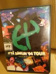 HY★ITTA SOMUN'04TOURそこにあるべきものLIVE音楽DVD