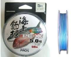 海上釣堀 PEライン PE-XX 5号 (新品未使用)★送料無料★
