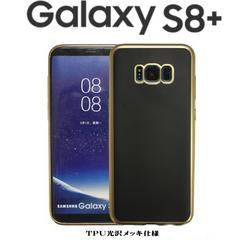 Galaxy S8+  SC-03J/透明TPUとメッキの配色ケース