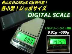 送料無料!おまけ付きグリーンLEDデジタルスケール/計量器0.01g〜