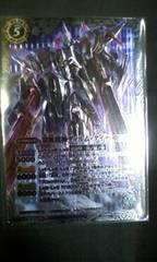 バトスピ 双銃機神ディルム・ダイナ(Xレア、美品) BS23