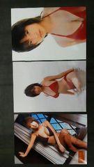 MEGUMI生写真3枚詰め合わせ福袋