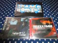 SHAKKAZOMBIE『HERO THE S.Z.』+『GET ON~』+『GOODFELLAZ』3枚