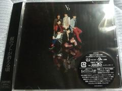 V6 涙のアトが消える頃★初回限定盤B★CD+DVD★カミセン★トニセン