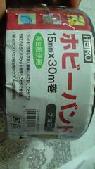 新品ホビーバンド☆クラフトやカゴバック作りに定価980円☆☆