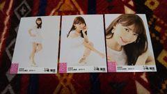 元AKB48小嶋陽菜☆公式生写真〜netshop限定2015年11月5枚セット