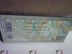 Sleep My Dear『LAST LIVE FINAL SPARK(配布CDS)』