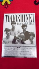 東方神起 History in JAPAN SPECIAL 初回限定盤 DVD4枚組