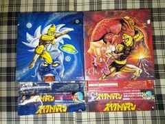 「スペクトルマン」LD-BOX全2巻