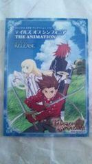 テイルズオブシンフォニア TOS OVA宣伝リーフレット1枚 ロイド コレット クラトス 非売品