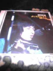 吉田拓郎(よしだたくろう)6曲入りCD