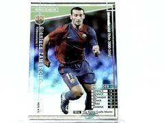 WCCF 2006-2007 WDF ザンブロッタ バルセロナ 即決販売