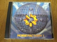 ノイズファクトリーCD NOISE FACTORY 1